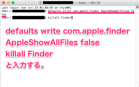 defaults write com.apple.finder AppleShowAllFiles false killall Finder