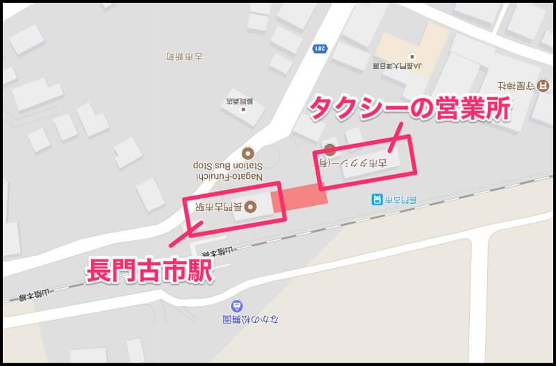 タクシー乗り場の位置
