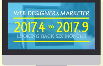 WEBデザイナー・マーケター_6ヶ月間の振り返り