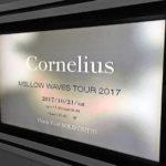 Cornelius / コーネリアス「Mellow Waves Tour 2017 ~ライブ at 大阪・なんば~」セトリ・感想