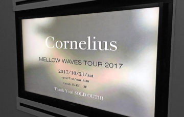 コーネリアス Mellow Waves Tour 2017