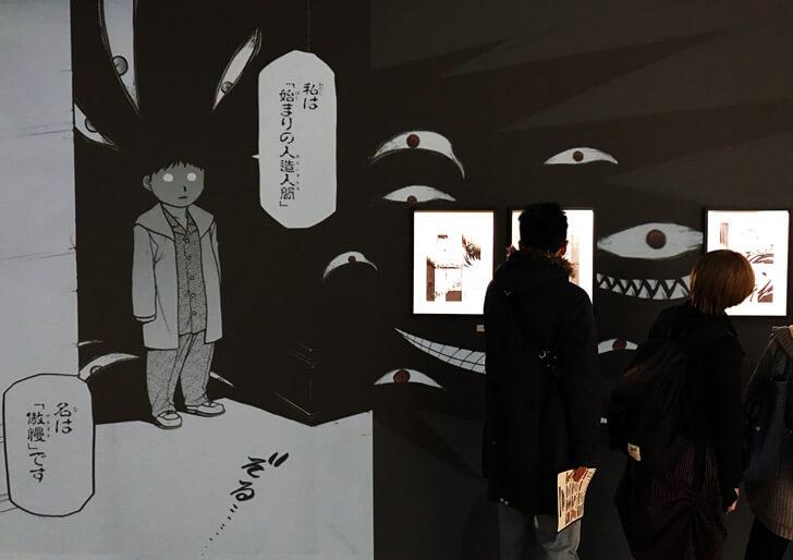 鋼の錬金術師展_プライド