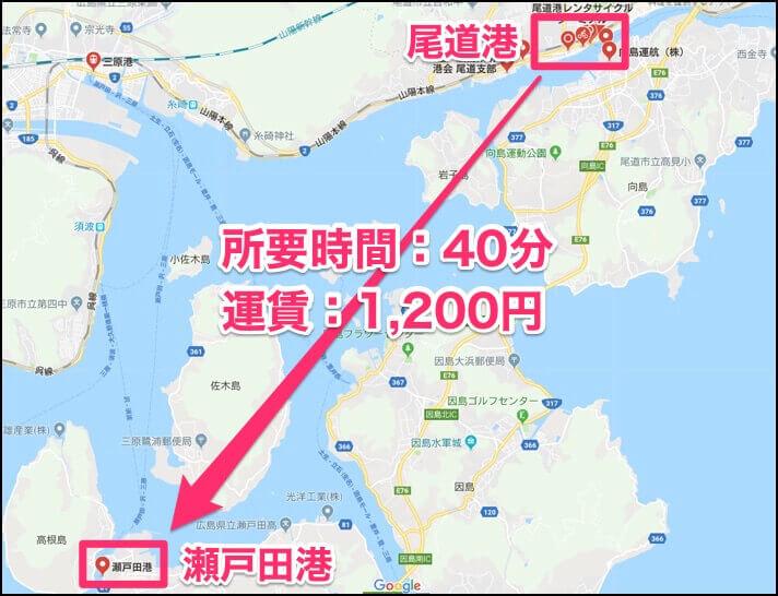 尾道港から瀬戸田港へのルート