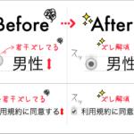 【CSS】ラジオボタン・チェックボックスの位置がテキストとずれる時の解決方法。