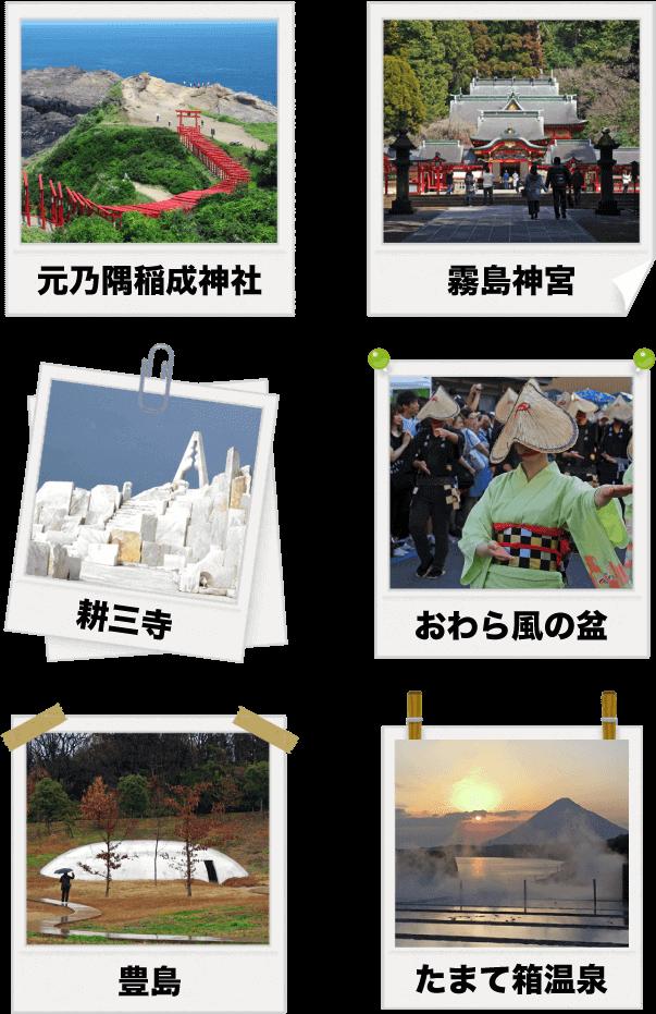 2017年旅行先の写真