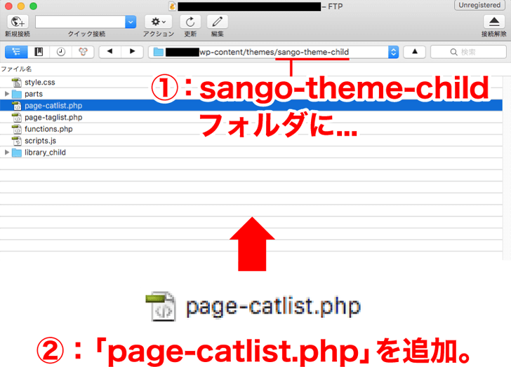 page-catlist.phpを子テーマに追加。