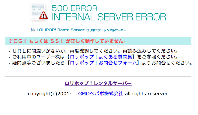 500 error Internal Server Error