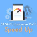【SANGOカスタマイズ】WEBサイトの表示速度を大幅に改善する方法について