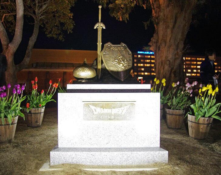 ロトの剣、ロトの盾、スライムの像
