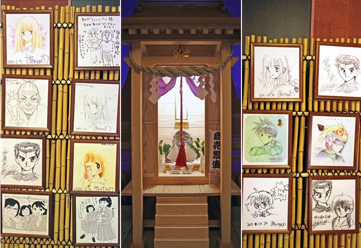 新庄最上漫画ミュージアム_かむてん神社内のサイン色紙3