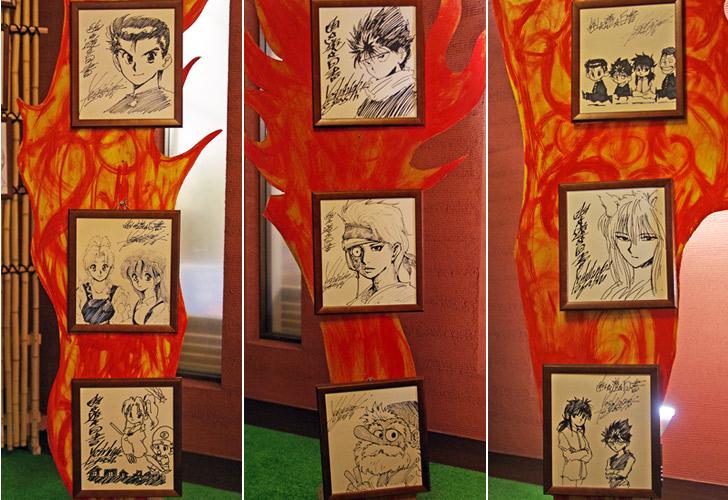 新庄最上漫画ミュージアム_かむてん神社内のサイン色紙2