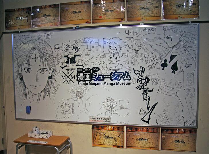 新庄最上漫画ミュージアム内のホワイトボード