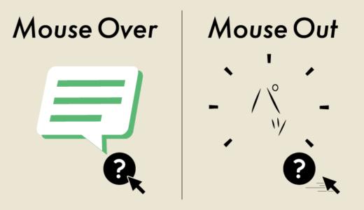 特定の項目に力ーソルをのせた時に吹き出しのようなツールチップを表示させる方法【jQuery】