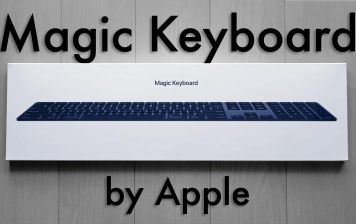 Magic Keyboard(テンキー付き)- 日本語(JIS) - スペースグレイを購入