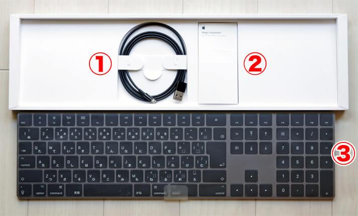 Magic Keyboardの同梱物