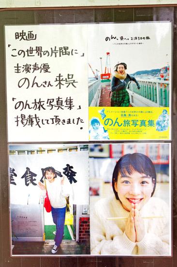 森田食堂_のんのポスター
