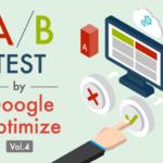 Google オプティマイズ – ABテストの結果をアナリティクスで確認する方法