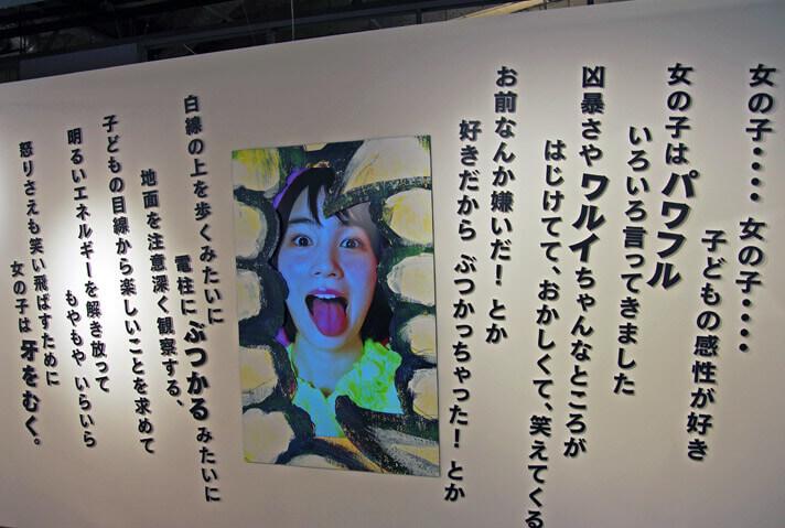 のんひとり展_メディアアート、詩