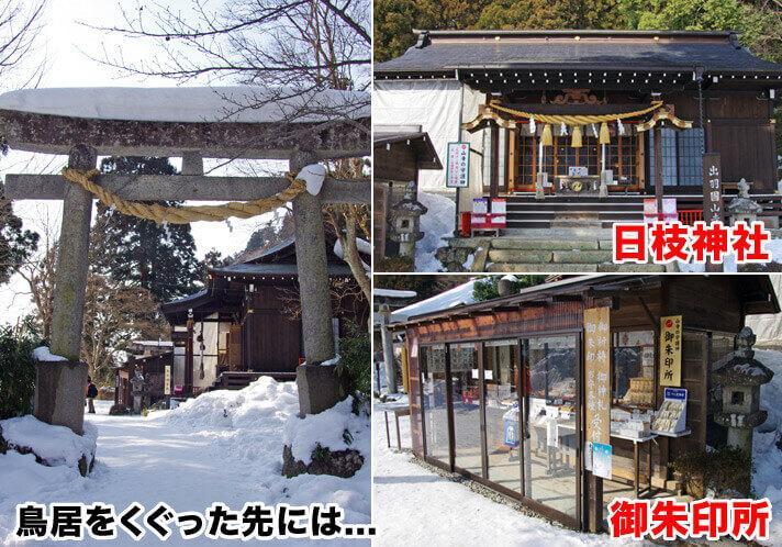 鳥居をくぐった先には山寺日枝神社