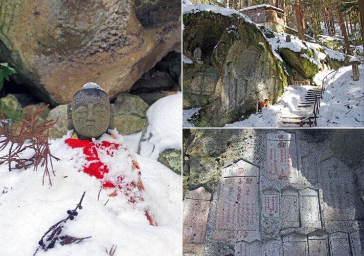 立石寺までの道のり3