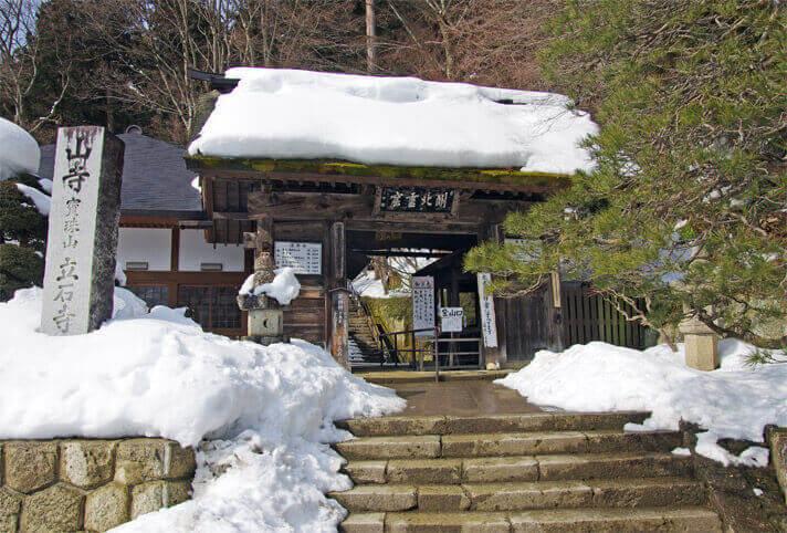 山寺の登山口に到着