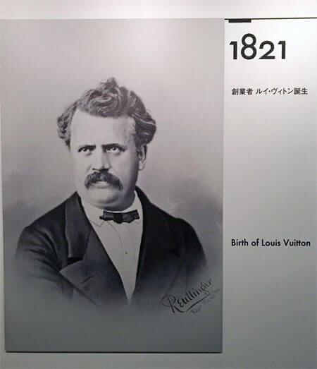 創立者であるルイ・ヴィトン