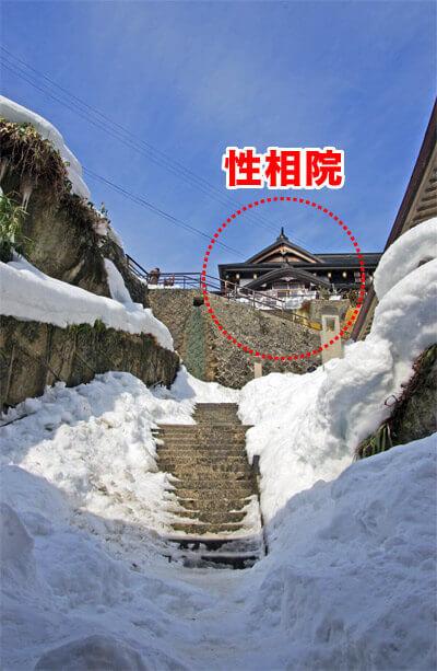 仁王門を通り抜けると性相院がある。