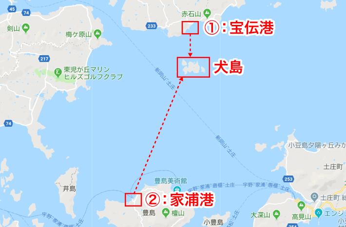 犬島へのルートは「家浦港・宝伝港」からの2通りある