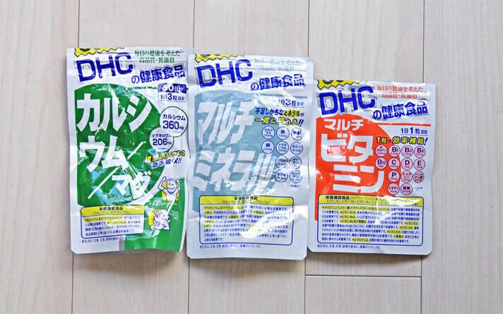 DHCのサプリメント
