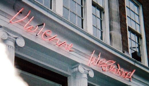 映画『ヴィヴィアン・ウエストウッド 最強のエレガンス』を鑑賞|感想など