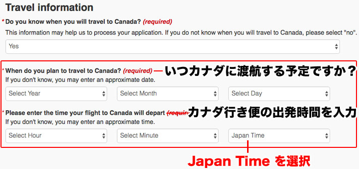 Travel informationでWhen do you plan to travel to Canada?、Please enter the time your flight to Canada will depart を入力