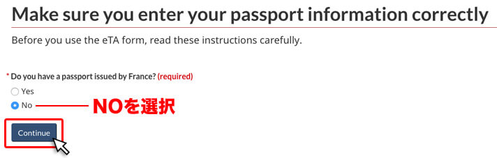 Do you have a passport issued by France? (required)でNOを選択