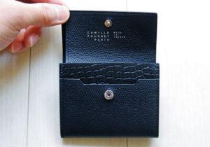 カミーユフォルネのコインケース|内側