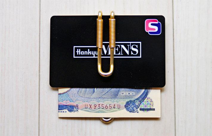 エドロバートジャドソンのクリップ型マネークリップはカードも挟める