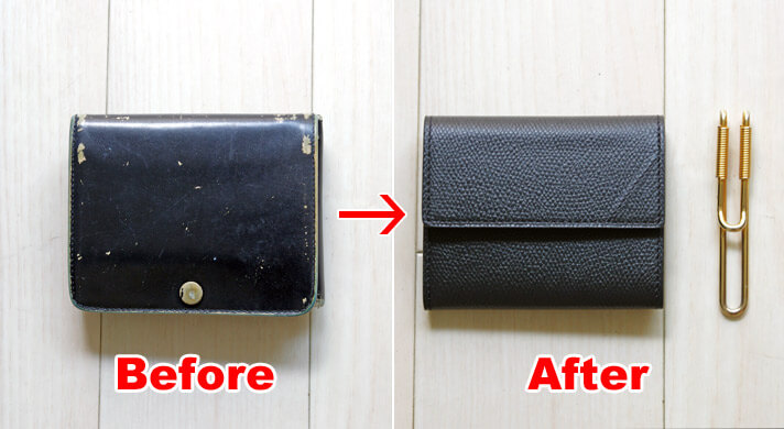 マルジェラの財布からカミーユフォルネのコインケースとエドロバートジャドソンのマネークリップへ