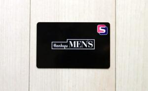 Sマーク付きポイントカード