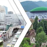 大阪から養老天命反転地へのアクセス方法 - 公共交通機関(電車・バス)での行き方|所要時間・乗換・運賃まとめ