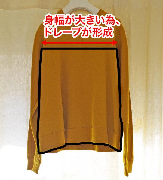 masao shimizu(マサオ シミズ)の半身フレアスウェット(身幅を大きくとっている為、前身頃にドレープが形成)