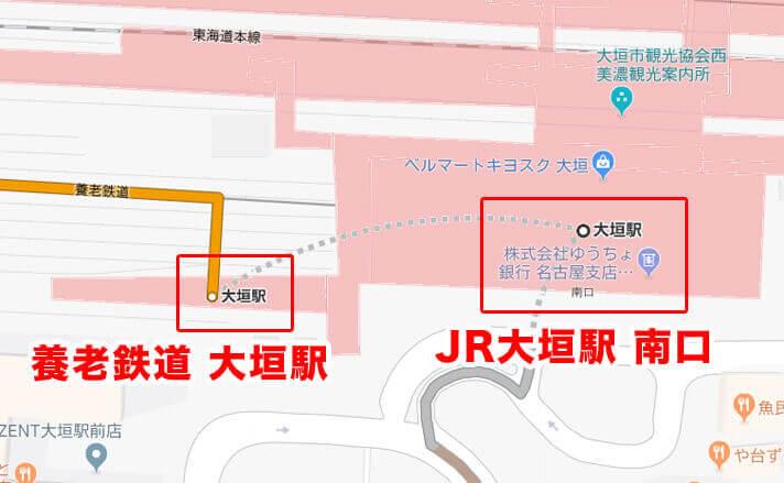 JR大垣駅から養老鉄道 大垣駅の位置関係