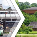 福山駅から神勝寺<洸庭>への行き方は?公共交通機関でのアクセス方法をまとめてみた。