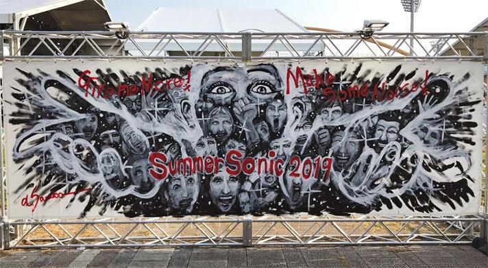 サマーソニック大阪 2019|2019年8月18日(日)