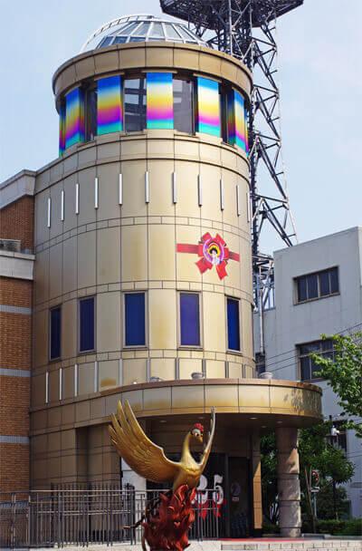 宝塚市立手塚治虫記念館(外観)