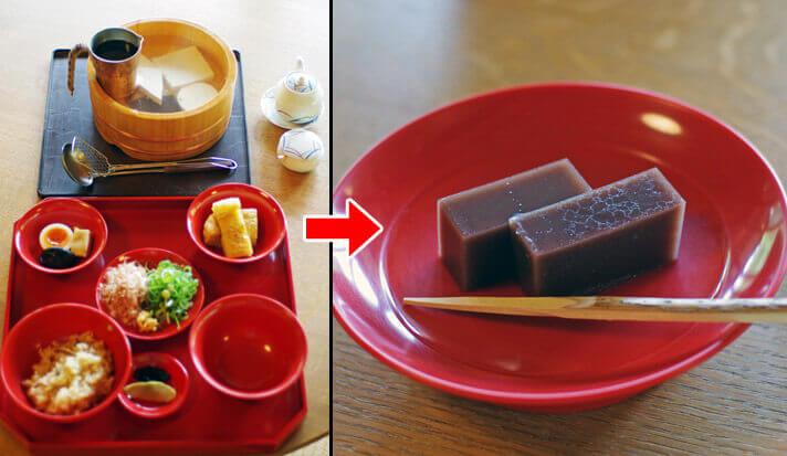 神勝寺 禅と庭のミュージアム|湯豆腐セットを頼むと食後のデザートとして「羊羹(ようかん)」が付く