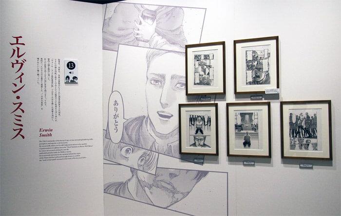 『進撃の巨人展FINAL』を写真で振り返り in 大阪・ひらかたパーク|原画の世界3「英雄たち」|エルヴィン・スミス