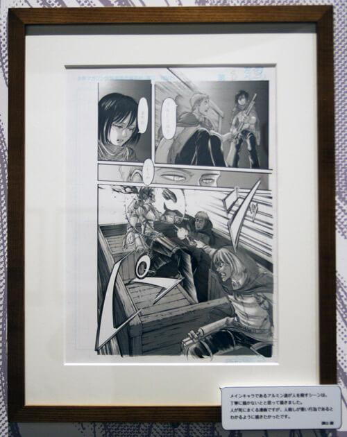 『進撃の巨人展FINAL』を写真で振り返り in 大阪・ひらかたパーク|原画の世界3「英雄たち」|アルミンがジャンを守るため、銃を撃つシーン