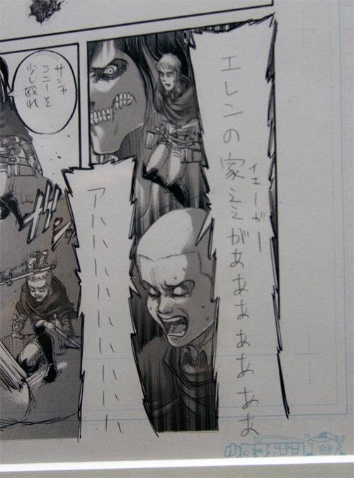 『進撃の巨人展FINAL』を写真で振り返り in 大阪・ひらかたパーク|原画の世界3「英雄たち」|コニーのギャグエレンの家ぇぇがぁぁぁぁ(イェーガー)