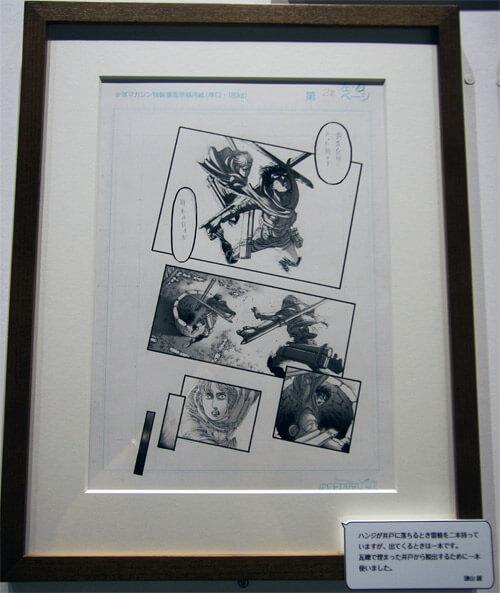 『進撃の巨人展FINAL』を写真で振り返り in 大阪・ひらかたパーク|原画の世界3「英雄たち」|ハンジを助けるモブリット