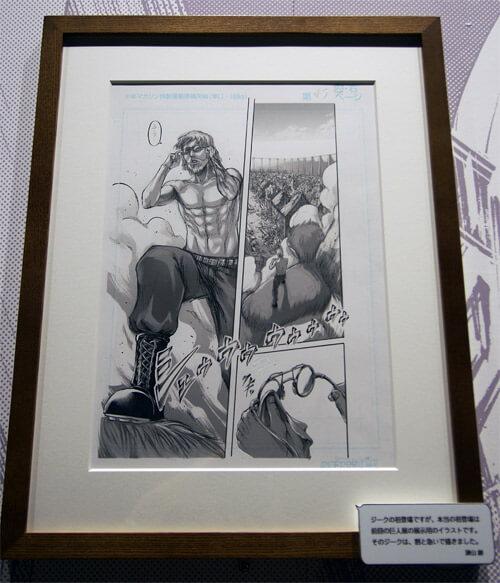 『進撃の巨人展FINAL』を写真で振り返り in 大阪・ひらかたパーク|原画の世界3「英雄たち」|ジーク初登場シーン