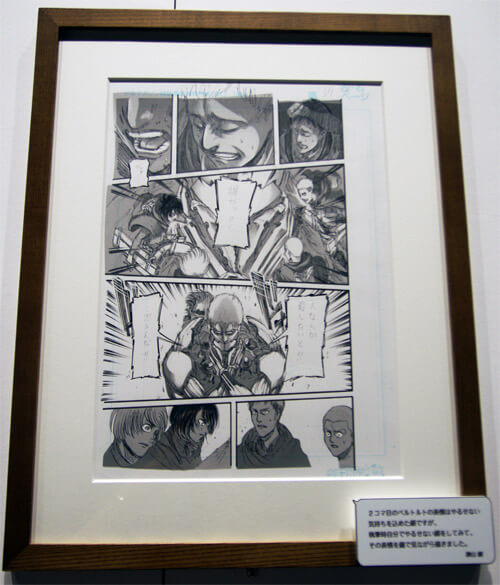 『進撃の巨人展FINAL』を写真で振り返り in 大阪・ひらかたパーク|原画の世界3「英雄たち」|同期に訴えかけるベルトルト