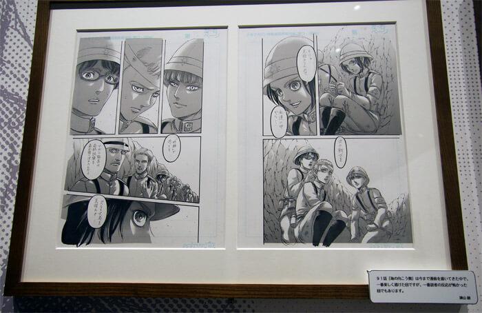 『進撃の巨人展FINAL』を写真で振り返り in 大阪・ひらかたパーク|原画の世界3「英雄たち」|第91話「海の向こう側」新キャラ初登場シーン